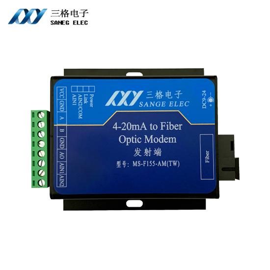 4-20mA电流转光纤光猫