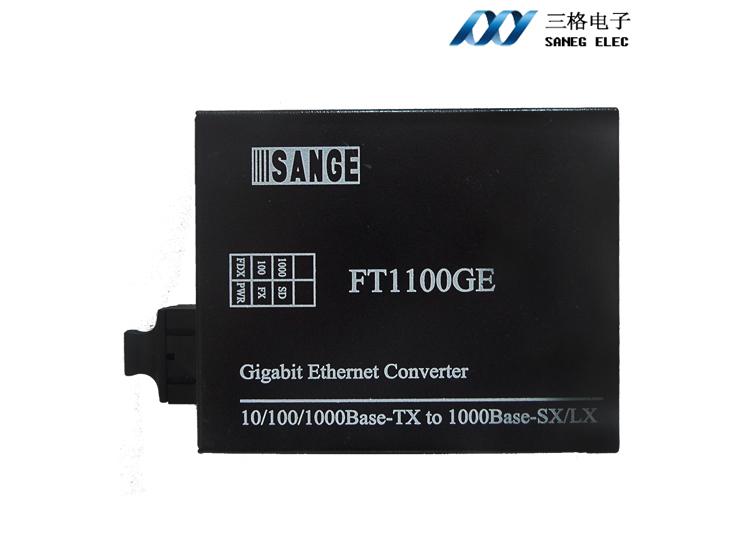 双纤双向 1000M 光纤收发器