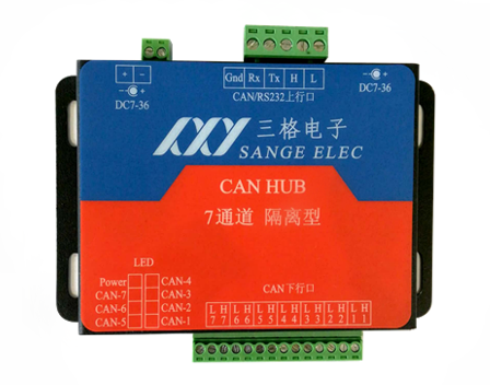 CAN集线器(7通道 隔离型)CAN canopen DeviceNet 总线集线器 CAN总线中继器 CAN交换机