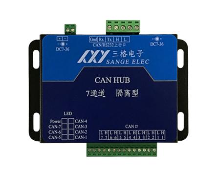 CAN集线器(7通道 隔离型)CAN canopen DeviceNet 总线集线器 CAN总线中继器 CAN交换机