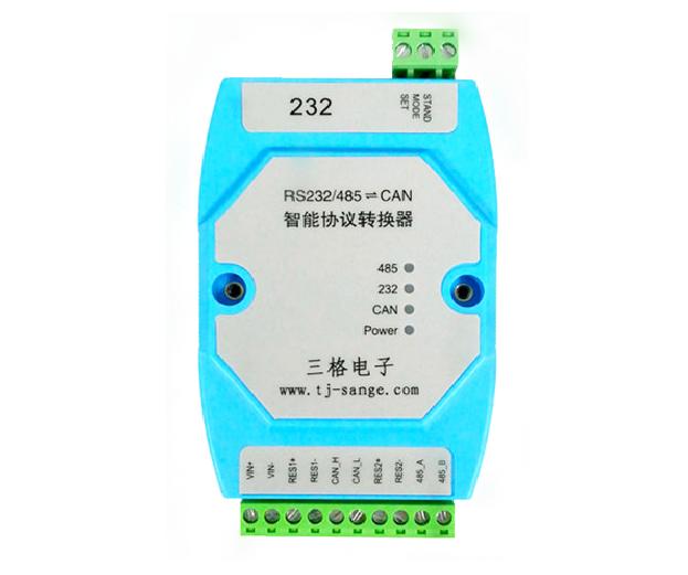 232/485转CAN智能协议转换器