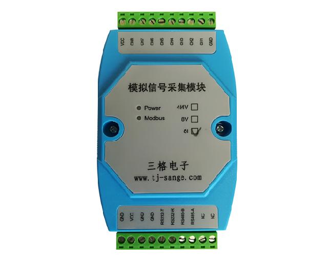 4-20mA 0-10V模拟信号采集卡