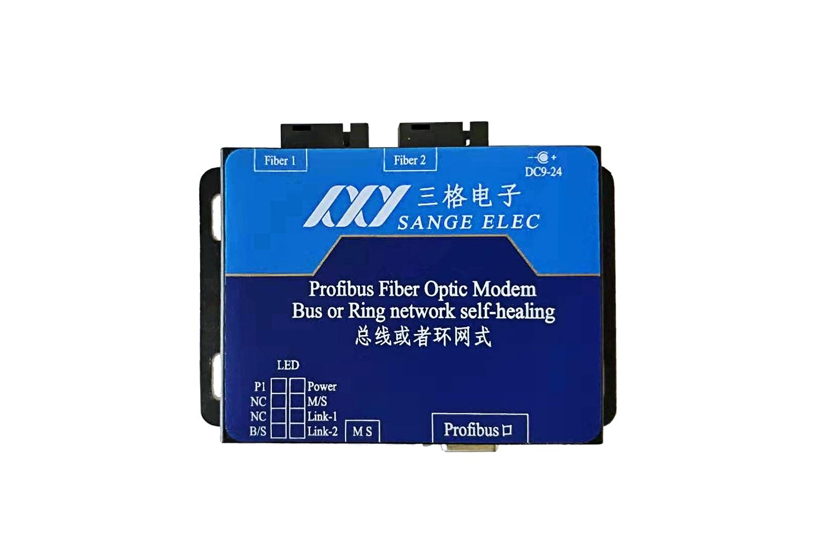 总线式Profibus-DP转光纤、Profibus光猫