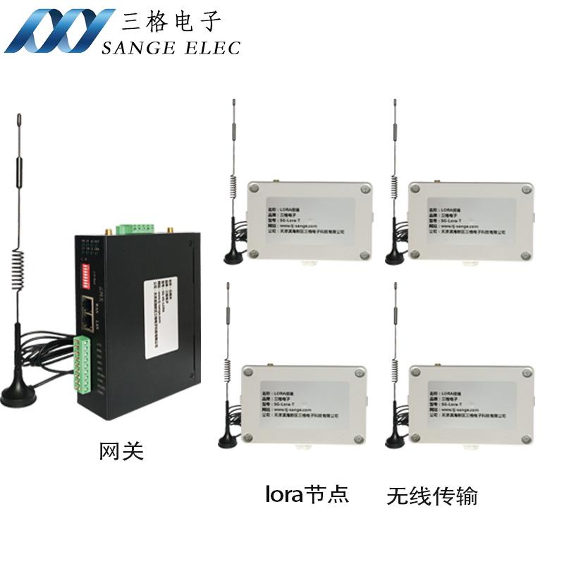 SG-LORA-4G